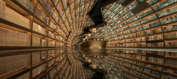china ya tiene una tienda de libros futurista