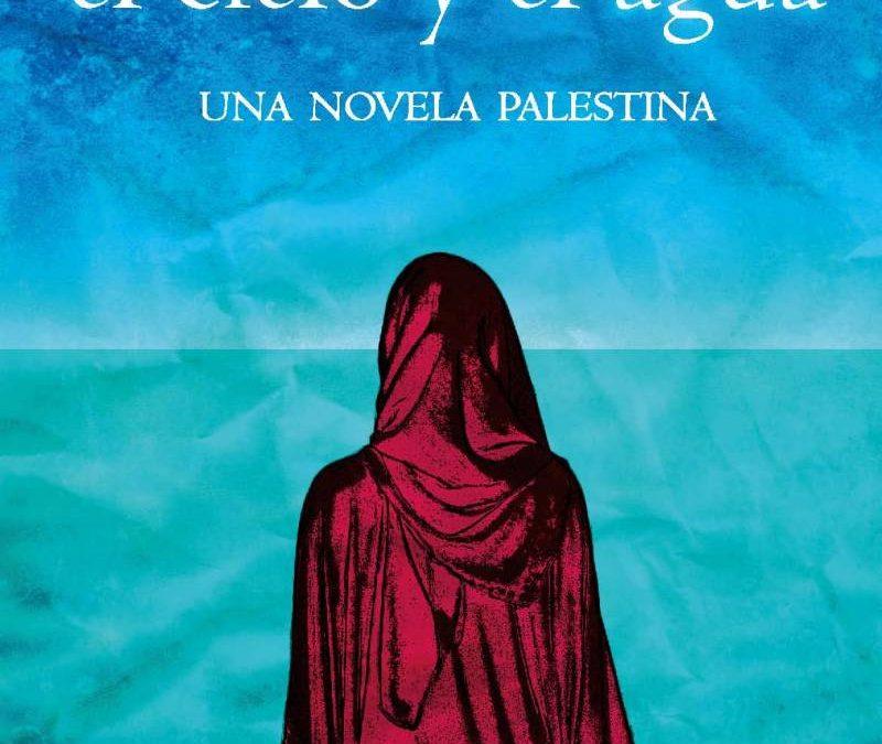 El Azul entre el cielo y el agua de Susan Abulhawa